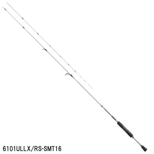 ダイワ ハートランド スピニングモデル 6101ULLX/RS-SMT16【大型商品】