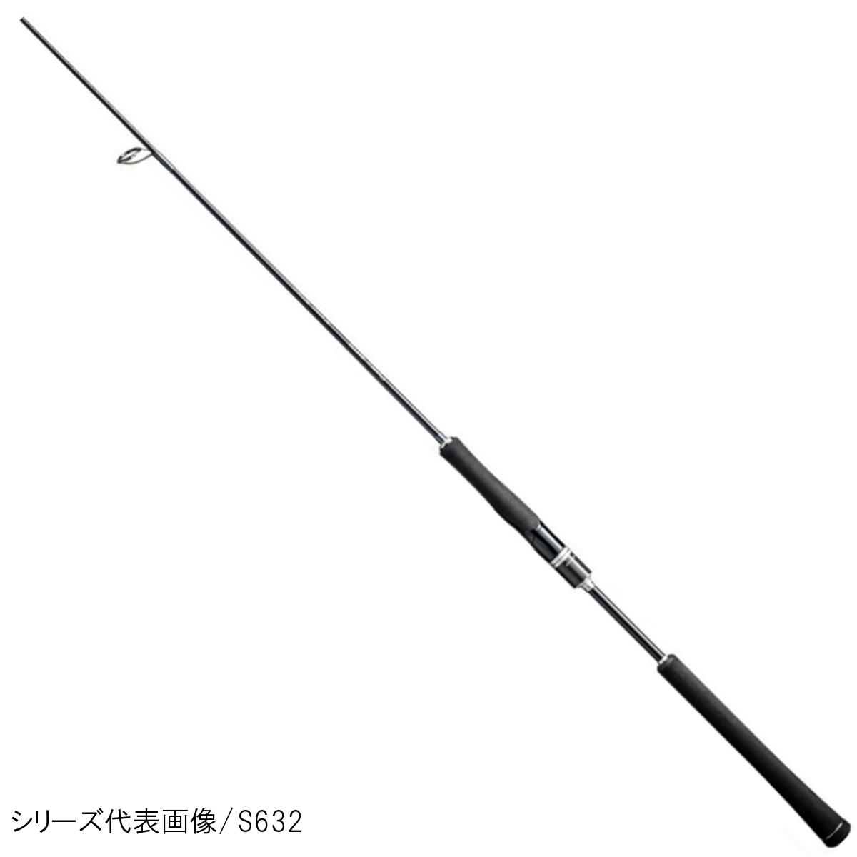 シマノ ゲーム タイプ LJ S631【大型商品】