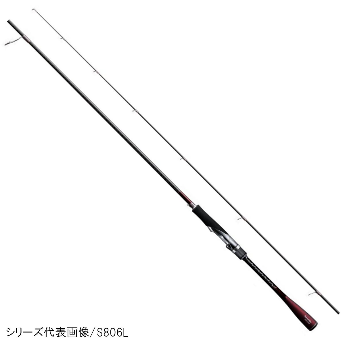 シマノ セフィア エクスチューン S806M【大型商品】