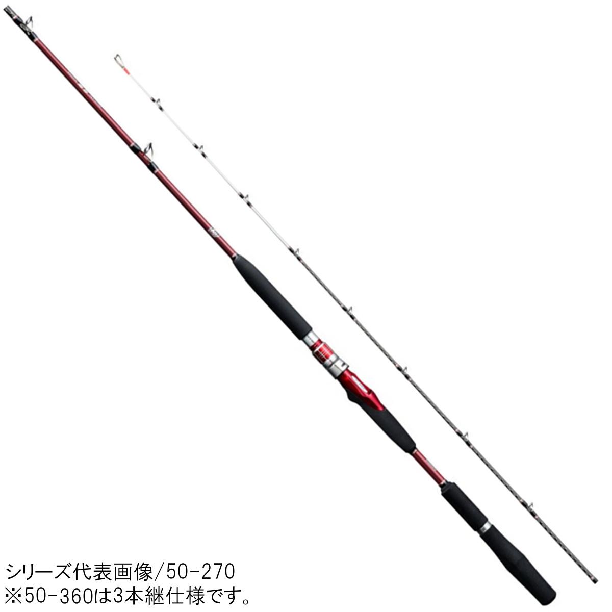 シマノ 海春 50-360