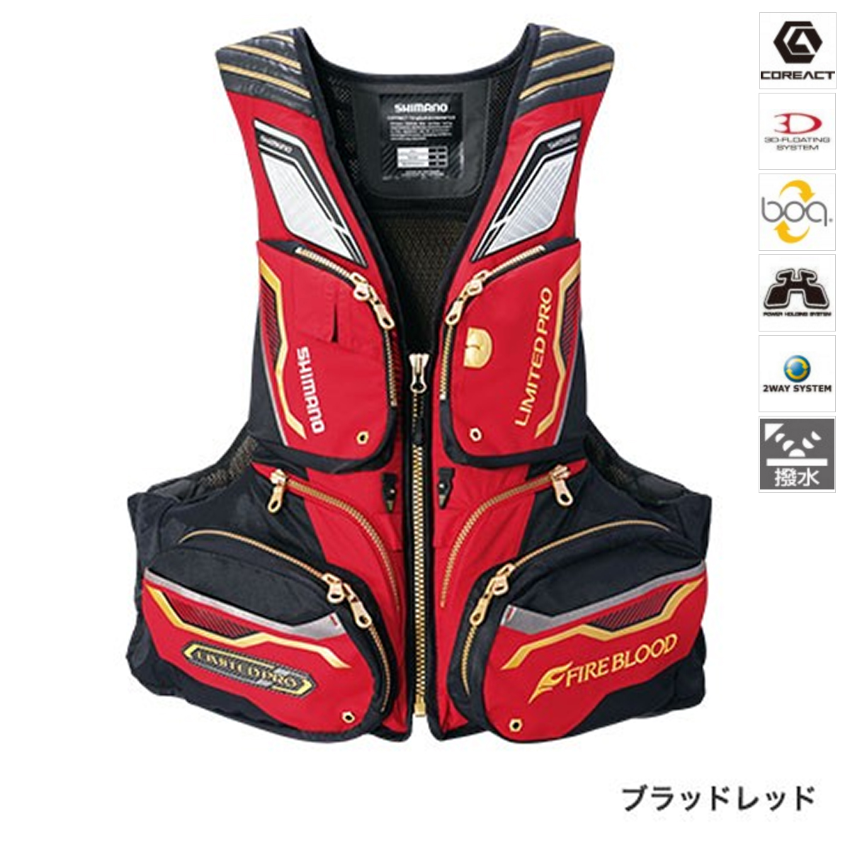 シマノ NEXUS FLOATING VEST LIMITED PRO VF-113Q 2XL ブラッドレッド