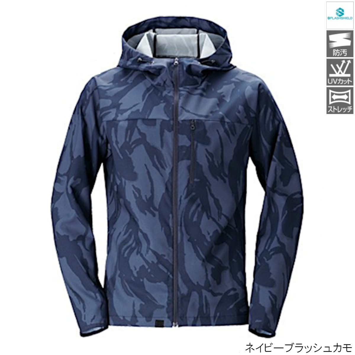 シマノ SSジャケット WJ-048T 2XL ネイビーブラッシュカモ