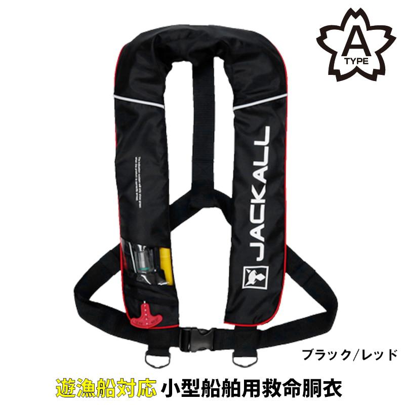 まとめ買い特価 釣具のポイント ジャッカル 豪華な 自動膨張式ライフジャケット ブラックレッド JK2520RS ※遊漁船対応
