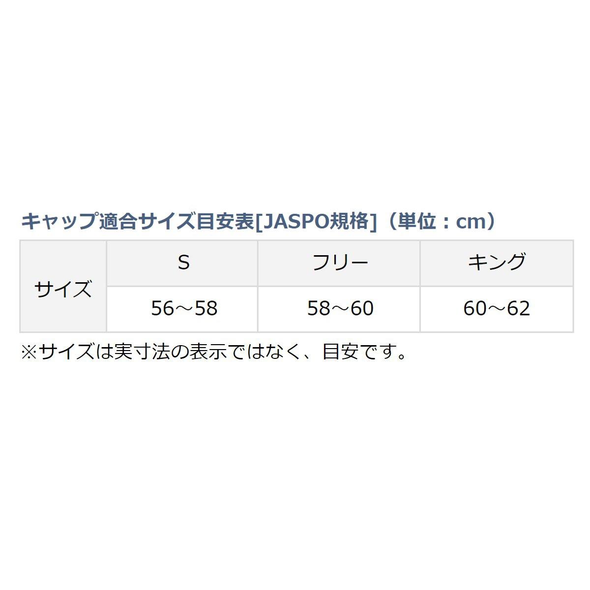 無大和淘汰賽戈爾紡績品蓋子DC-1206黑色×淡灰