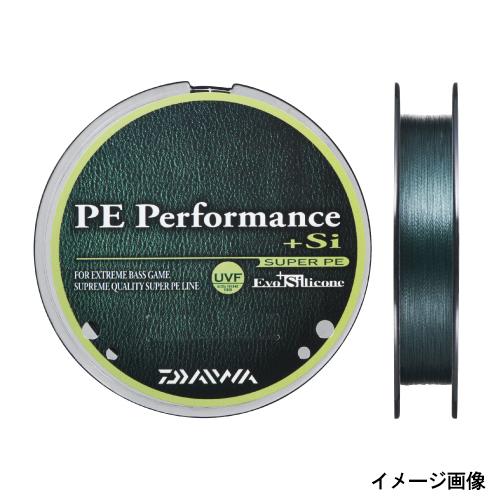 大和(Daiwa)PE PERFORMANCE+Si 120m#0.8天然绿色