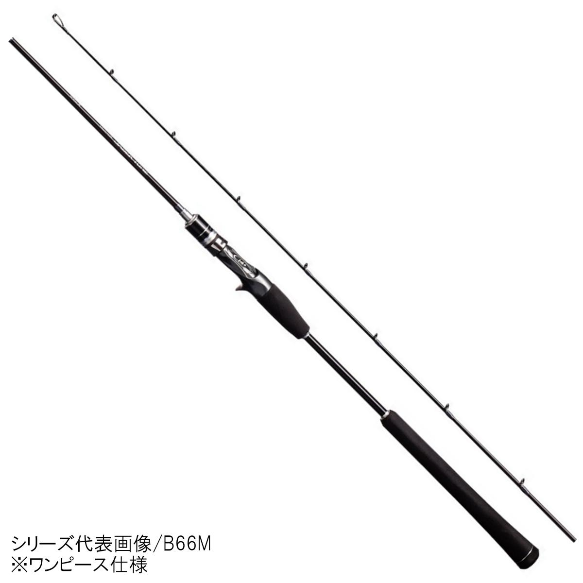 シマノ ゲームサーベルチューン B66ML【大型商品】