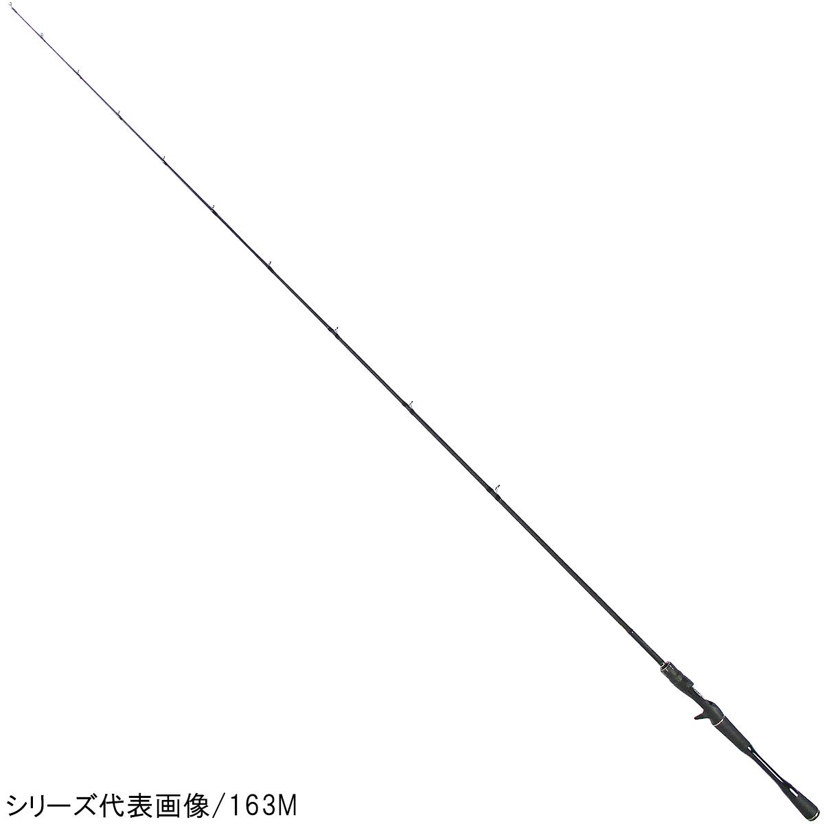 シマノ ポイズンアドレナ (ベイト) 166MH【大型商品】