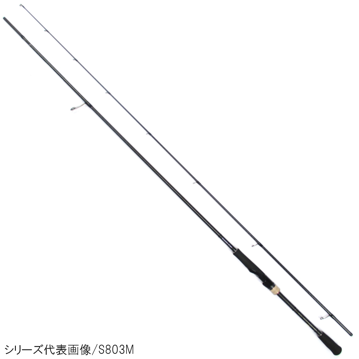 シマノ セフィアCI4+ S806ML【大型商品】