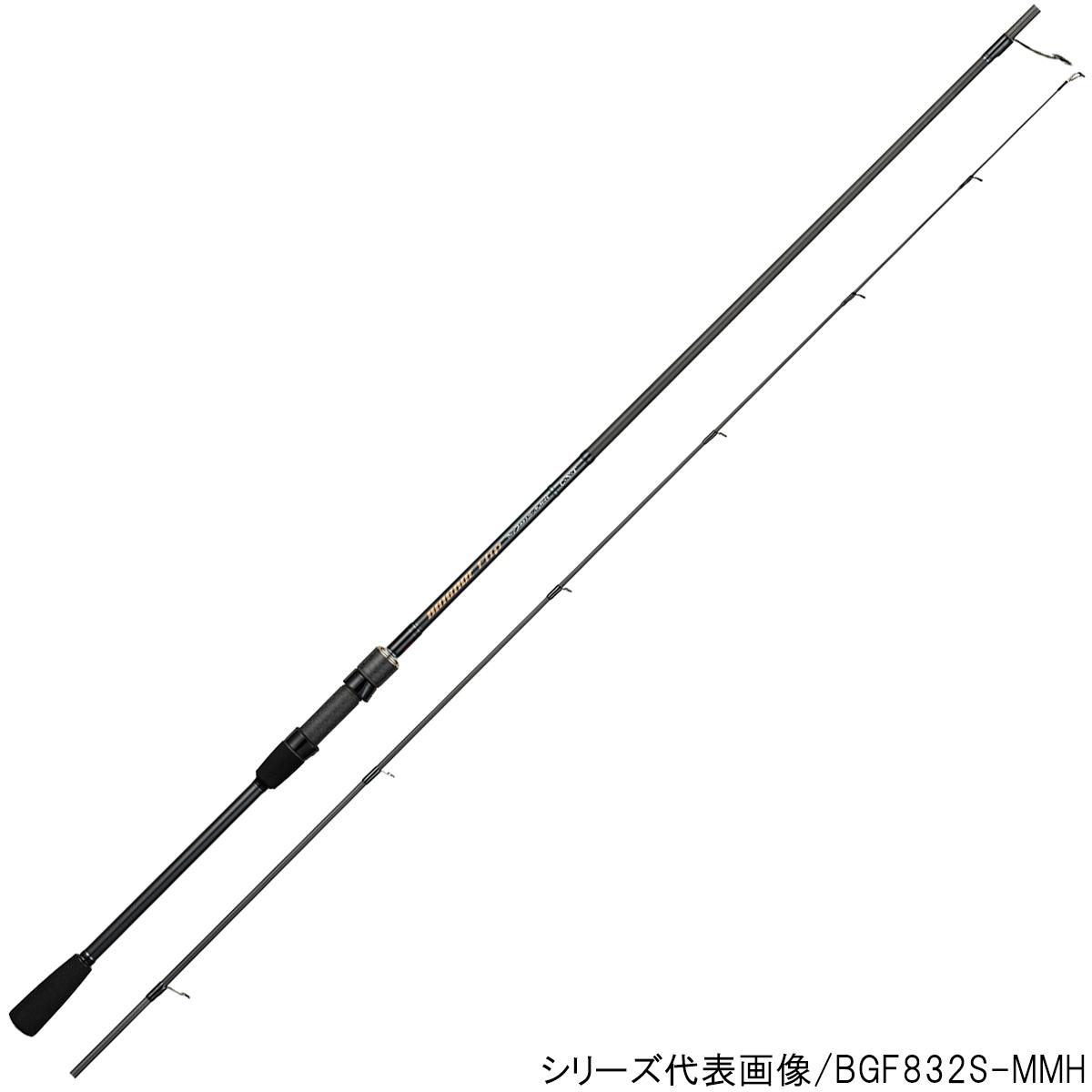 天龍 ブリゲイド フリップ BGF872S-MLM