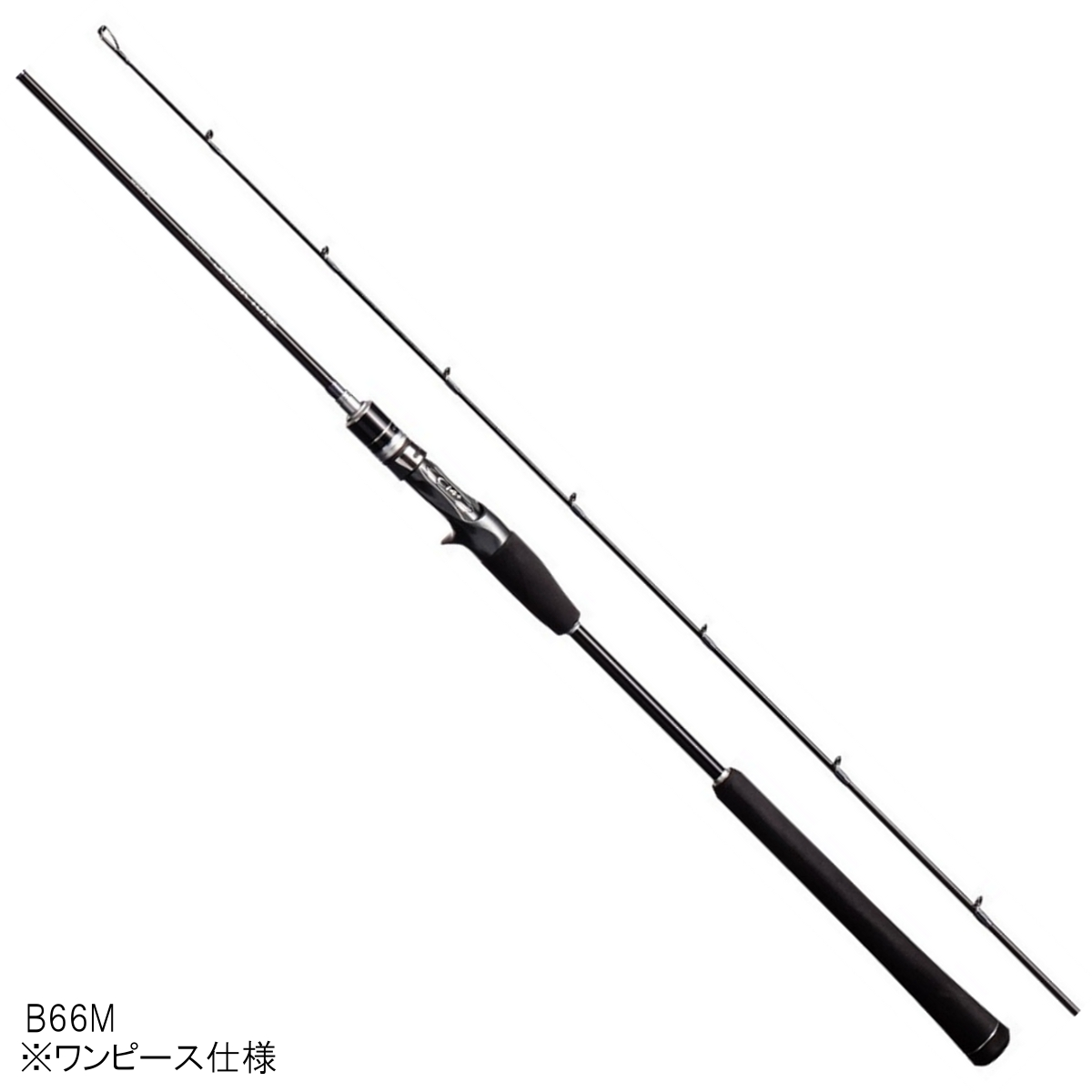シマノ ゲームサーベルチューン B66M【大型商品】