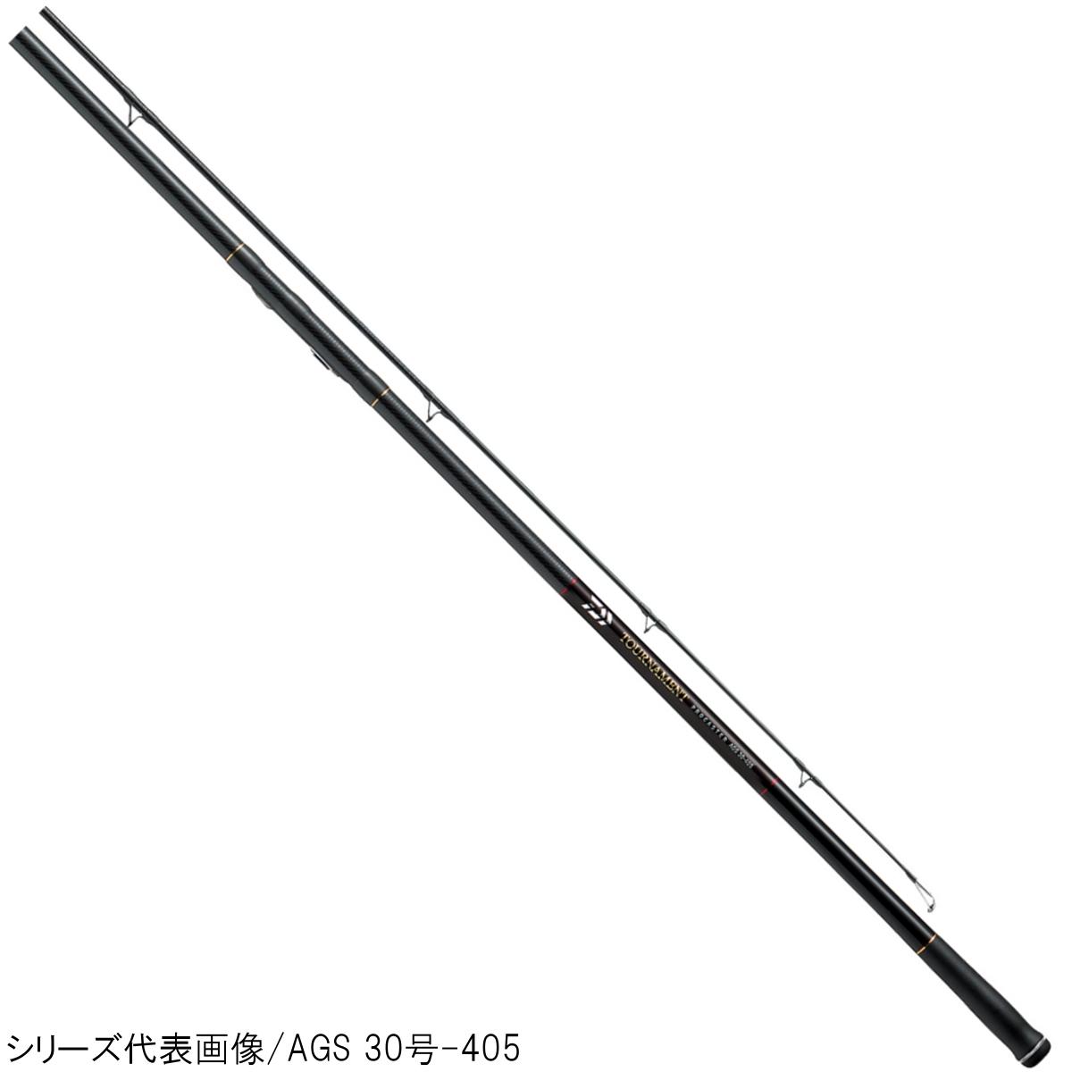 ダイワ トーナメント プロキャスター AGS 25号-405【大型商品】
