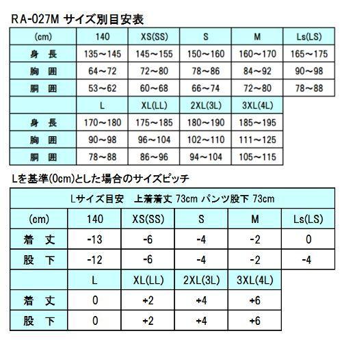 Shimano(SHIMANO)DS BASIC西服RA-027M M浅驼色野鸭