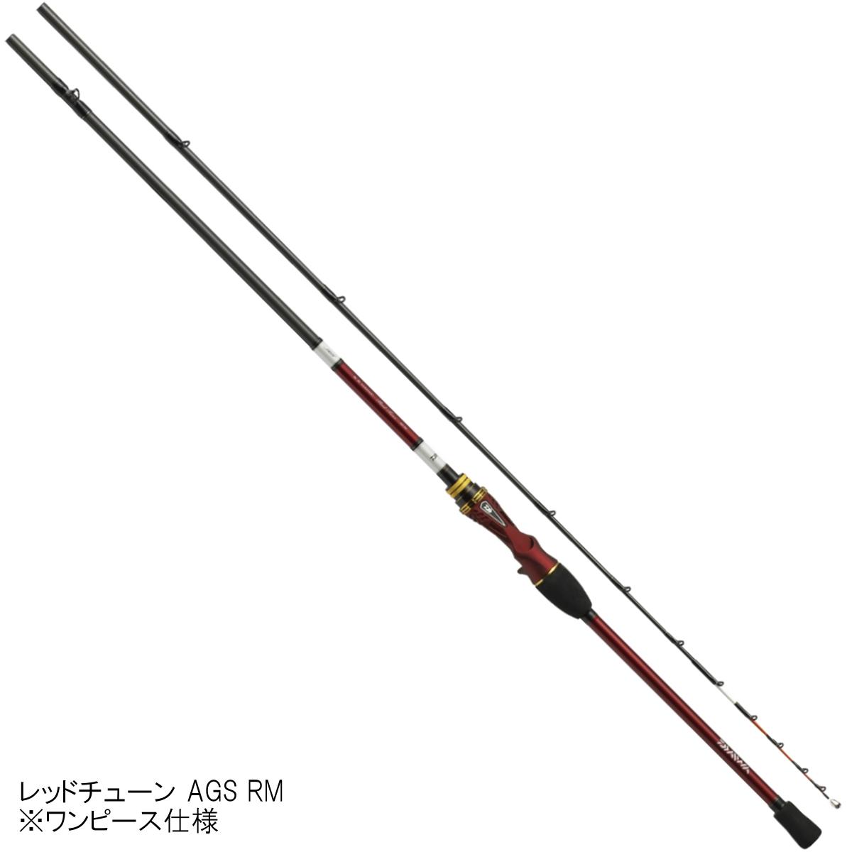 ダイワ 極鋭カワハギ レッドチューン AGS RM【大型商品】