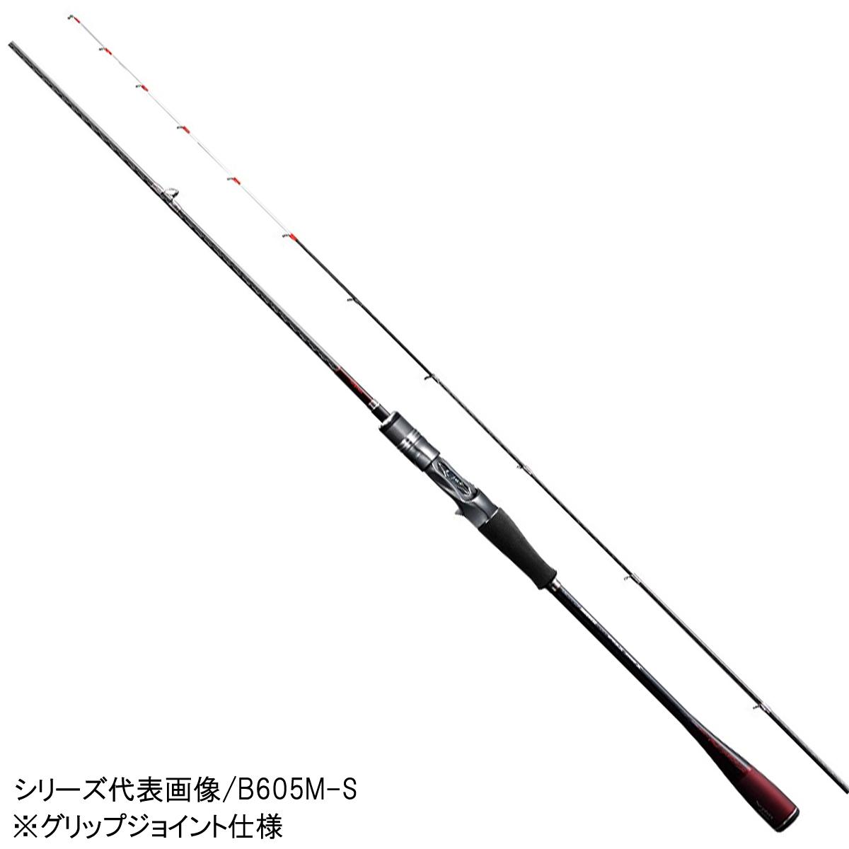 シマノ セフィア エクスチューン メタルスッテ B606MH-S【大型商品】