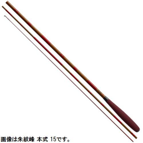 シマノ 朱紋峰 本式 8