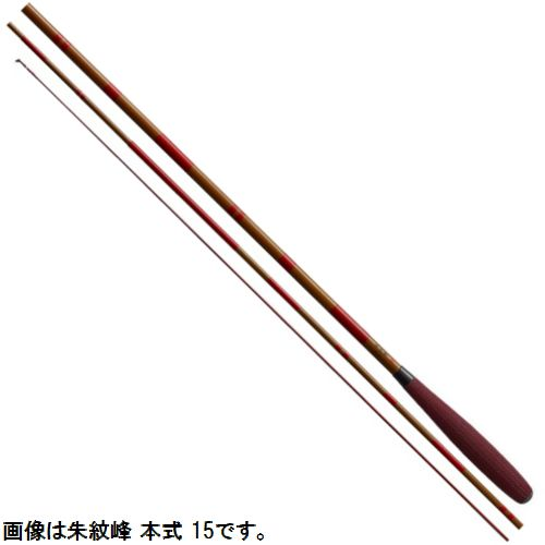シマノ 朱紋峰 本式 9