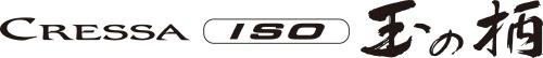 Daiwa (Daiwa) CRESSA ISO (class ISO) ISO ball handle 60 (06568557)
