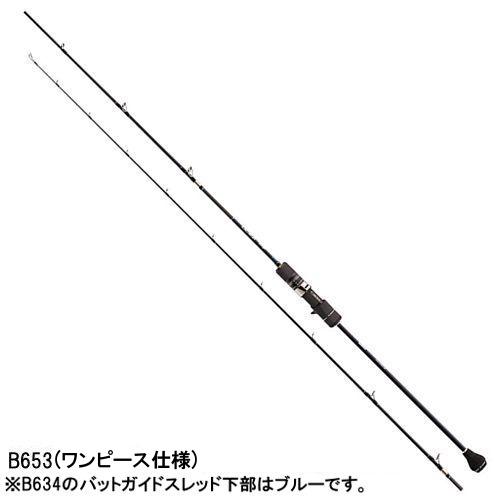 シマノ オシアジガー∞ B634【大型商品】