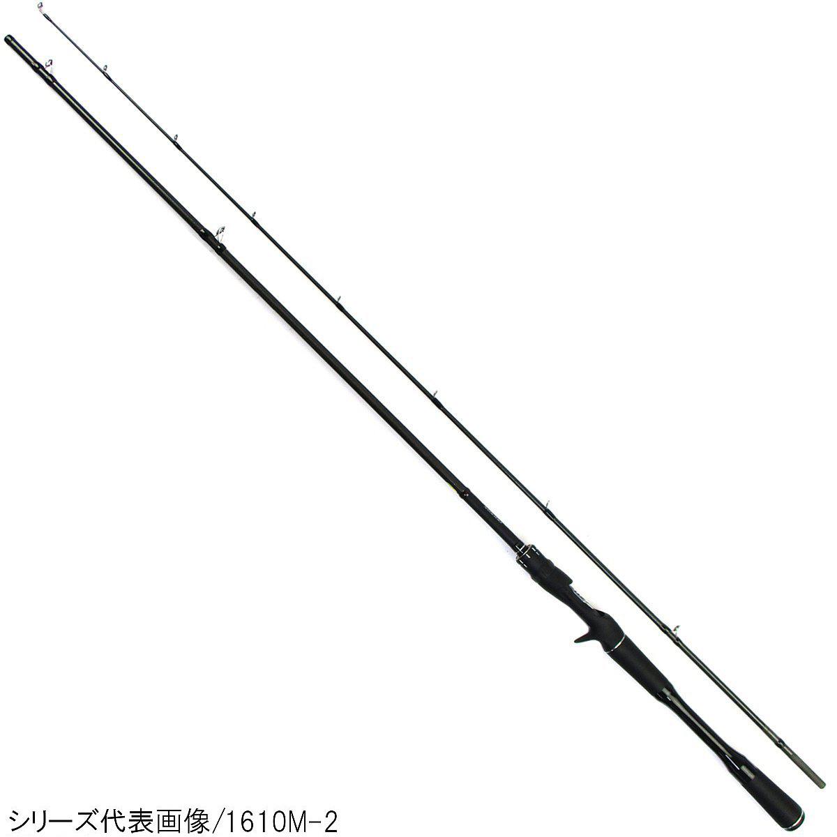 シマノ ポイズンアドレナ センターカット2ピース(ベイト) 1610MH-2