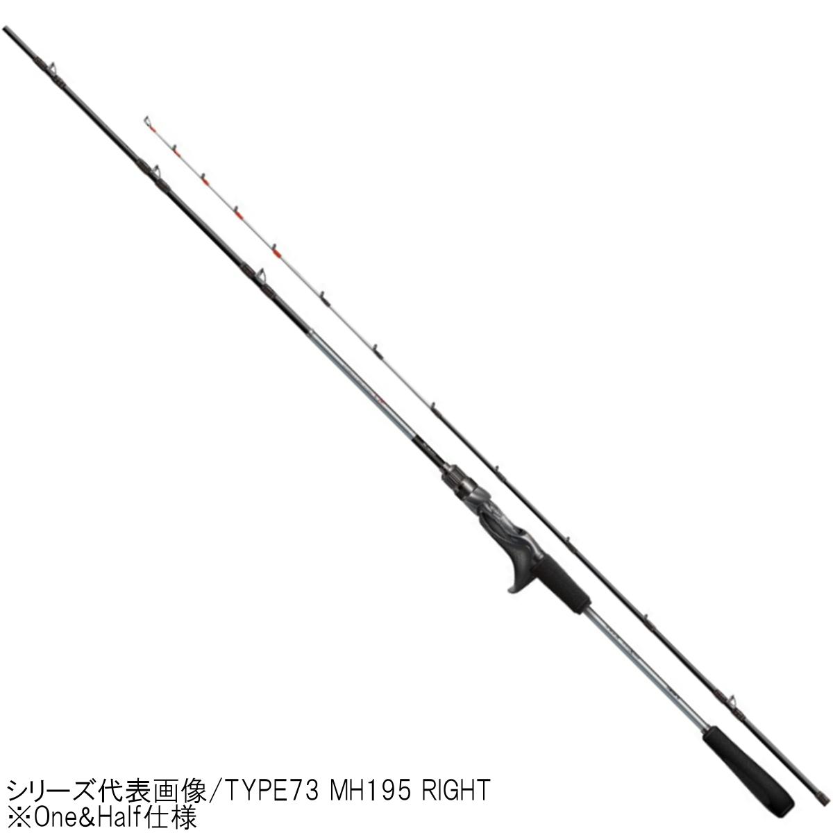 シマノ ライトゲーム CI4+ TYPE73 MH225 RIGHT【大型商品】