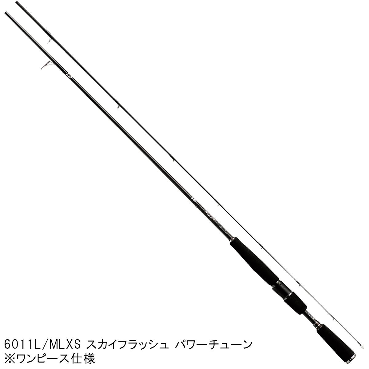 ダイワ スティーズ スピニングモデル 6011L/MLXS スカイフラッシュ パワーチューン【大型商品】