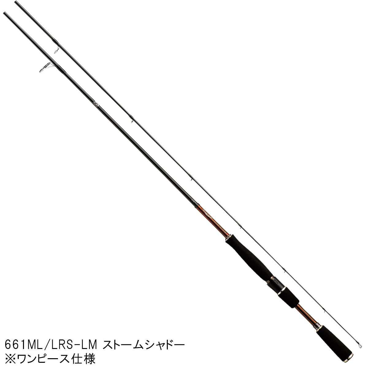 ダイワ スティーズ スピニングモデル 661ML/LRS-LM ストームシャドー【大型商品】
