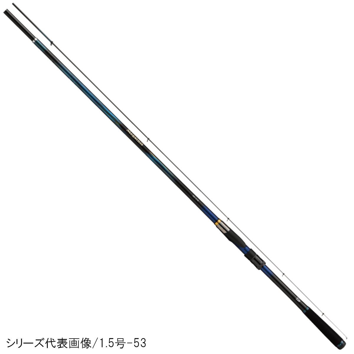 ダイワ メガディス AGS 1.5号-52 SMT