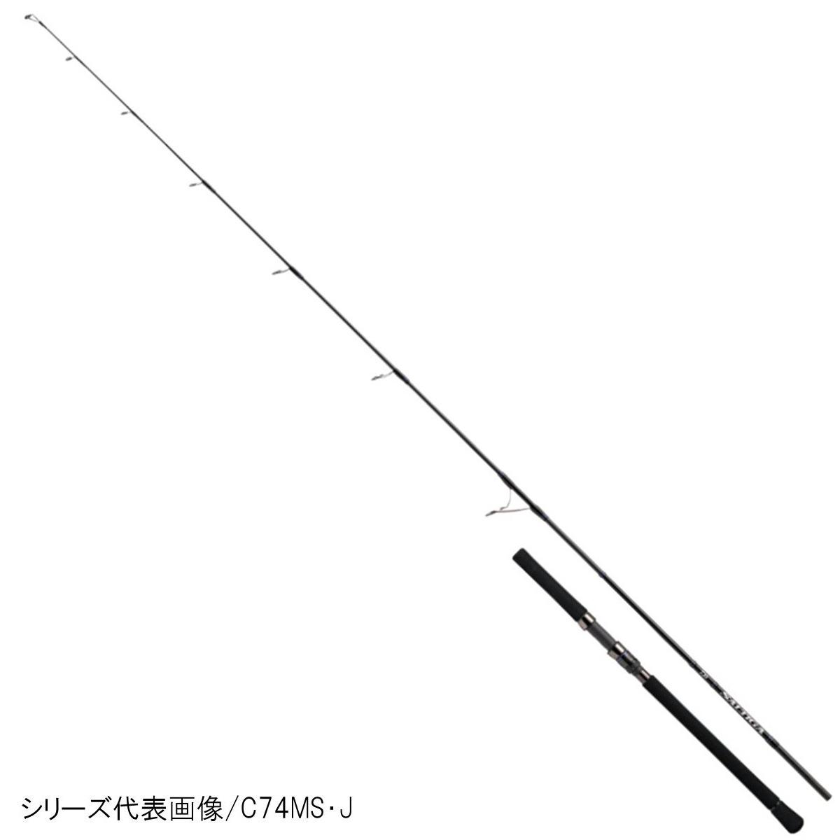 ダイワ ソルティガ C80MS・J【大型商品】