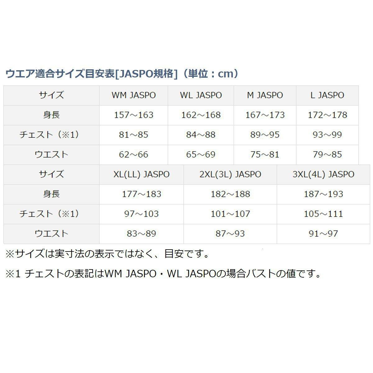Daiwa (Daiwa) horizontal stripe short sleeve shirt DE-8507 XL black X duck