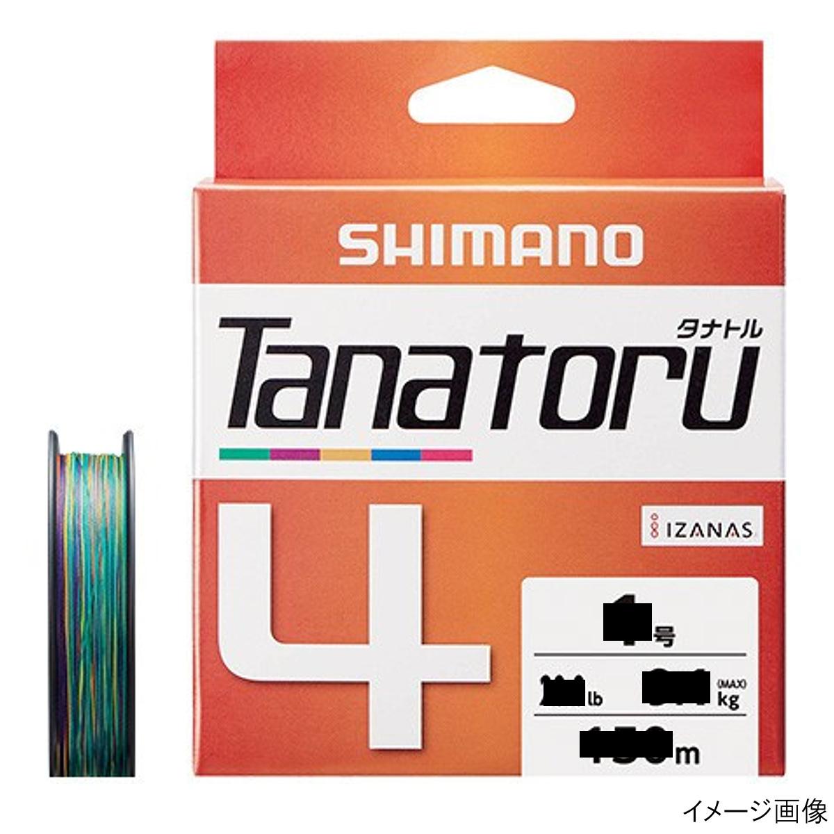 釣具のポイント シマノ まとめ買い特価 タナトル4 PLF64R 特価品コーナー☆ 1.5号 200m
