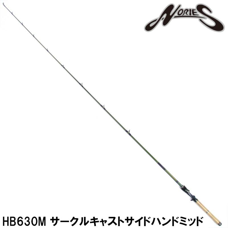 マルキュー ノリーズ ロードランナー ヴォイス ハードベイトスペシャル HB630M【大型商品】