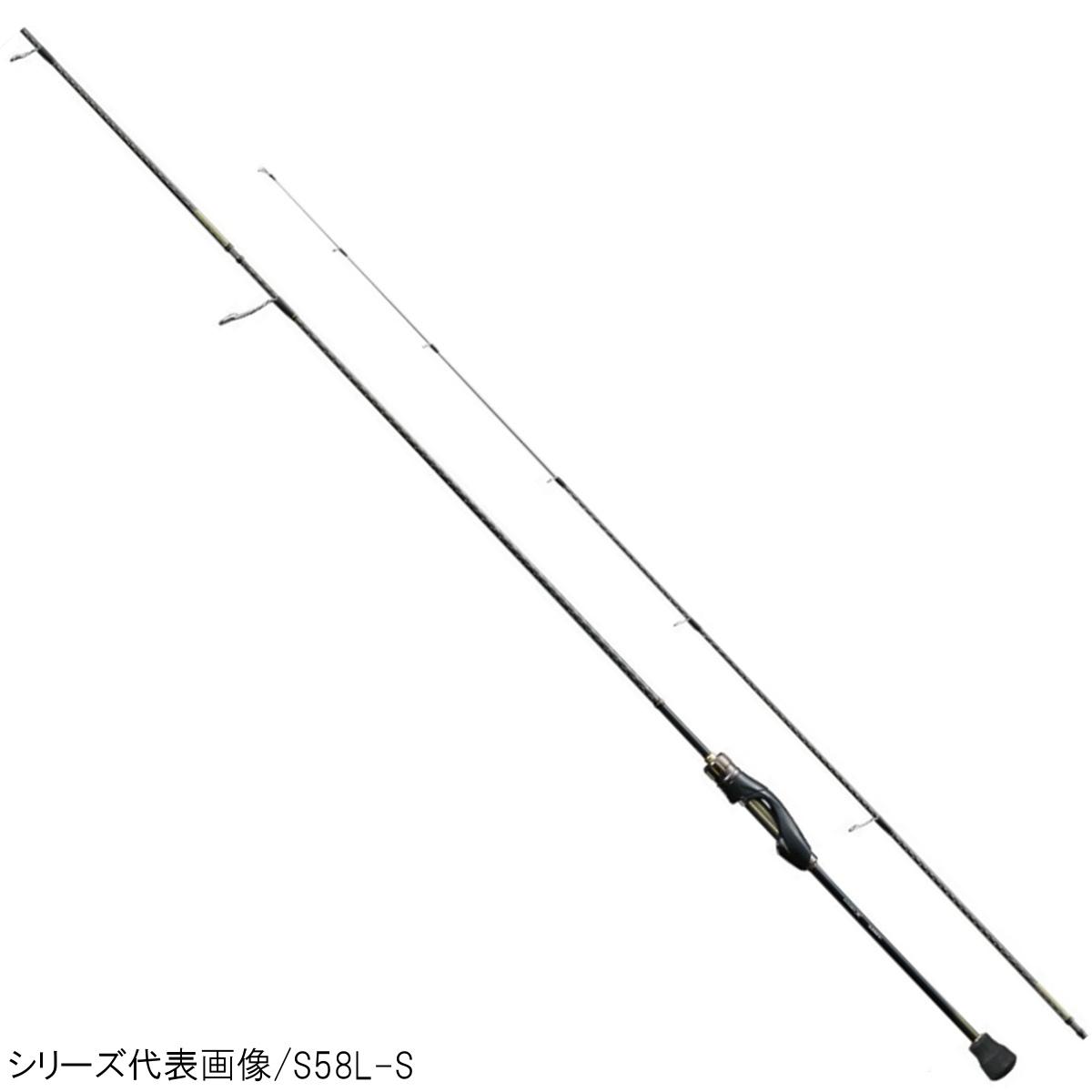 【8日最大8千円オフクーポン!】シマノ ソアレ SS アジング S64L-S(アジングロッド)