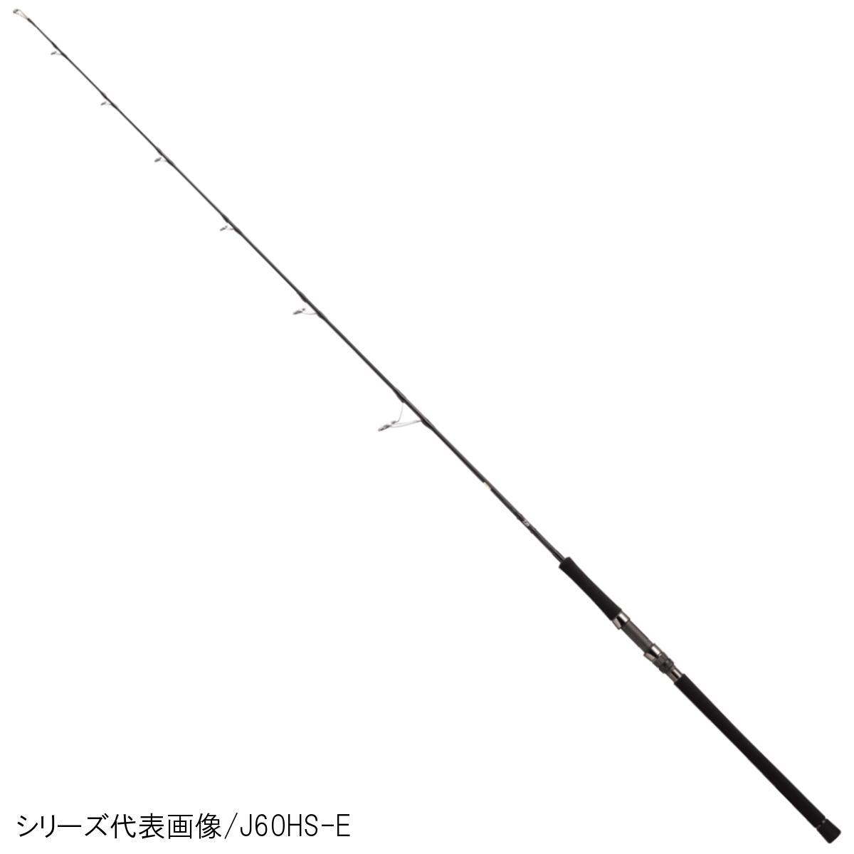 ダイワ キャタリナ J62MS・E【大型商品】
