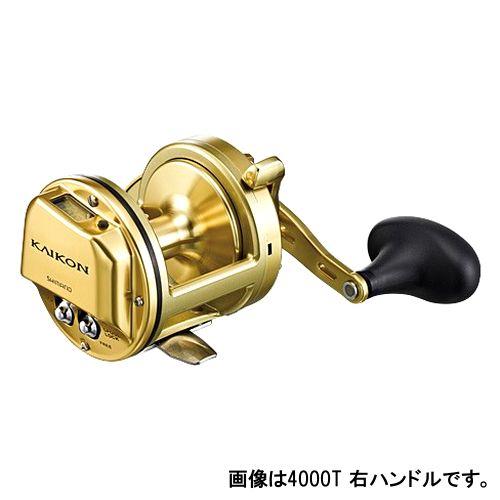 シマノ 海魂 4000T 右ハンドル