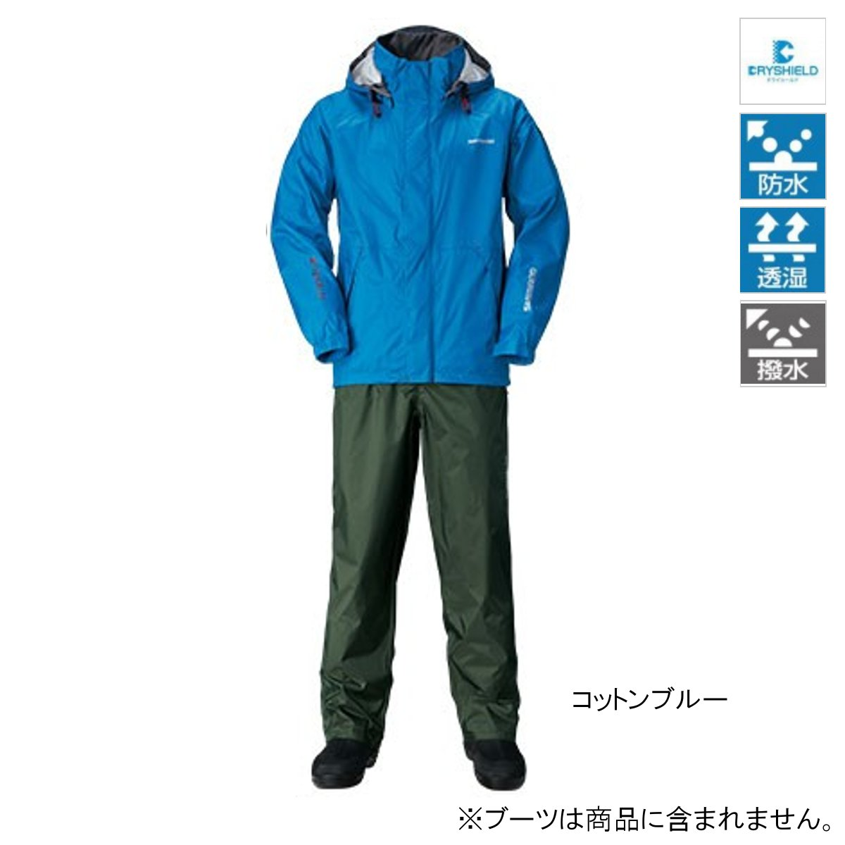 SHIMANO (SHIMANO) rain RA-027Q cotton blue XL