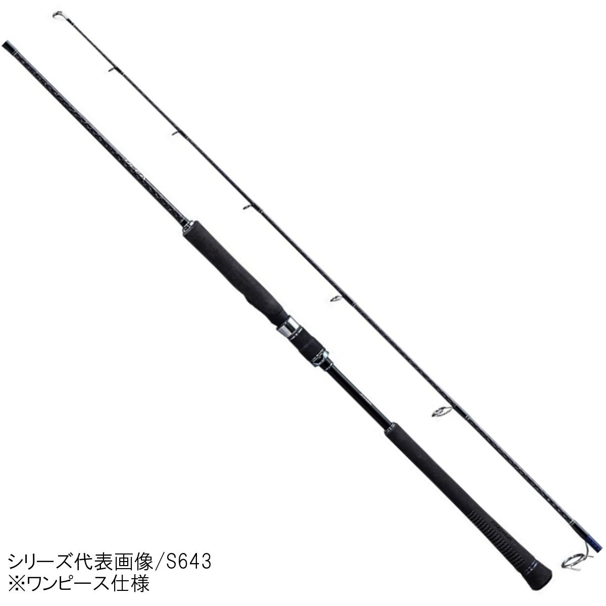 シマノ オシア ジガー スピニング ナチュラルジャーク S641【大型商品】