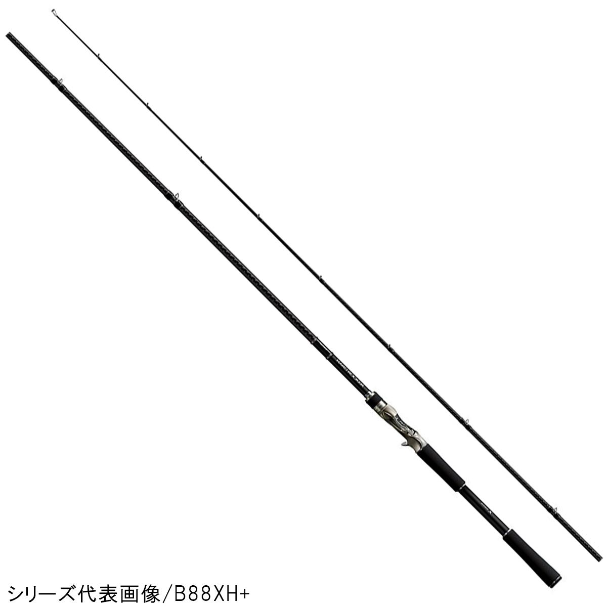 シマノ ハードロッカー B710XH