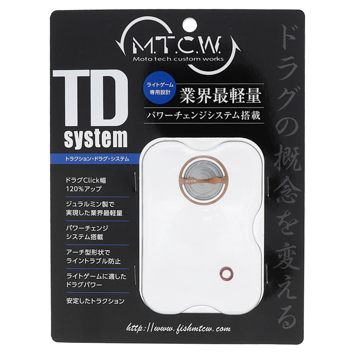 TDシステム TD-01LS チタンブルー/チタンゴールド