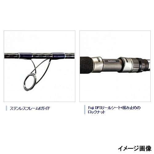 Shimano(SHIMANO)科爾特狙擊手BB S900M