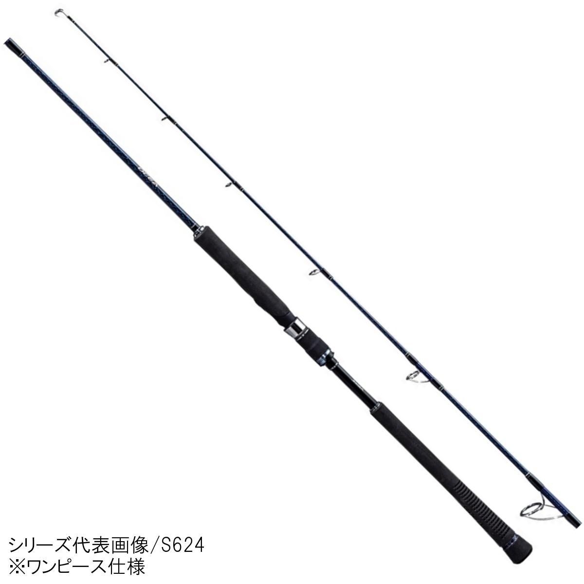 シマノ オシア ジガー スピニング クイックジャーク S621【大型商品】