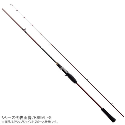 シマノ 炎月 BB B69ML-S【大型商品】