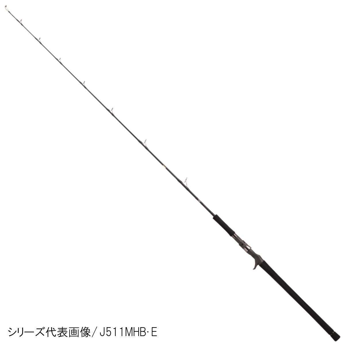ダイワ キャタリナ J60MB・E【大型商品】