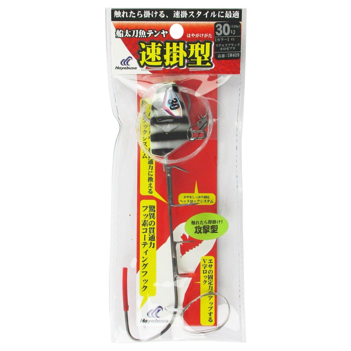 釣具のポイント 現品限り 船太刀魚テンヤ速掛型 本店 フッ素コーティングフック タチウオテンヤ ステルスブラックホロゼブラ 30号 3 特別セール品