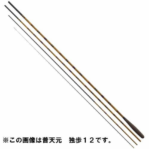 シマノ 普天元 独歩(ふてんげん どっぽ) 13