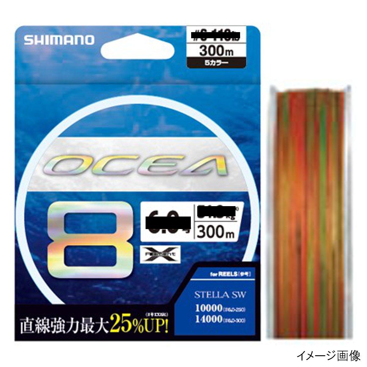 シマノ オシア8 LD-A71S 300m 8.0号 5カラー【ゆうパケット】