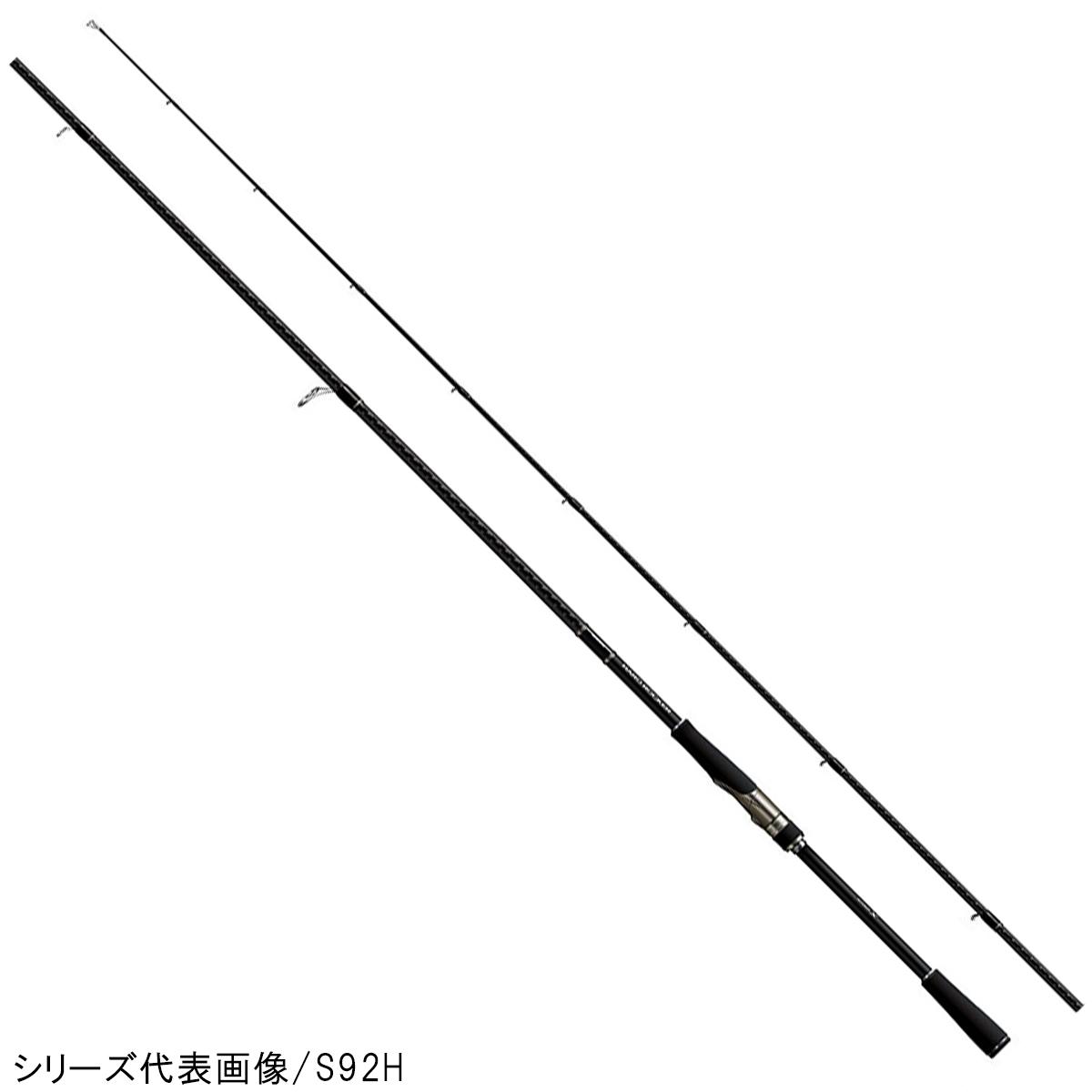 【8日最大8千円オフクーポン!】シマノ ハードロッカー S76M