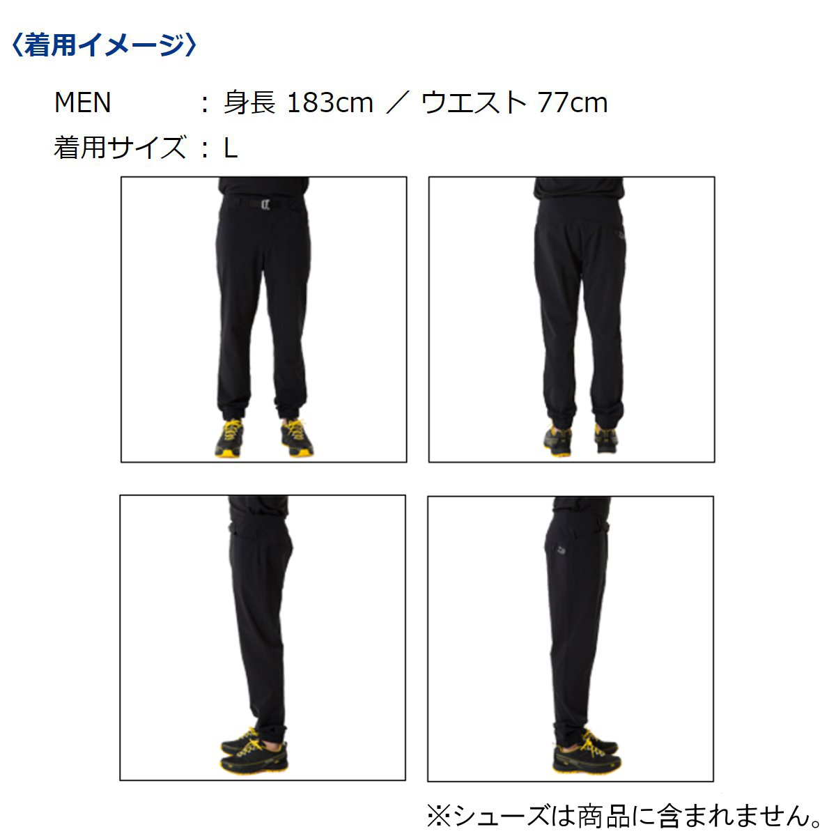Daiwa (Daiwa) strong water repellency stretch pants DP-8007 L black