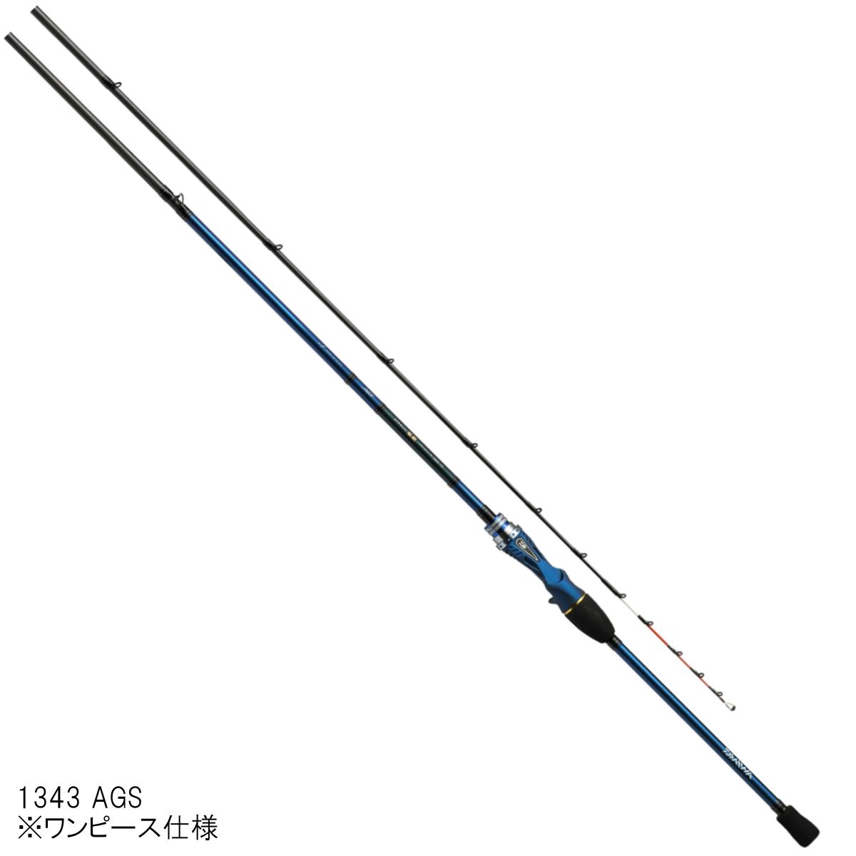ダイワ 極鋭カワハギ AIR 1343 AGS【大型商品】