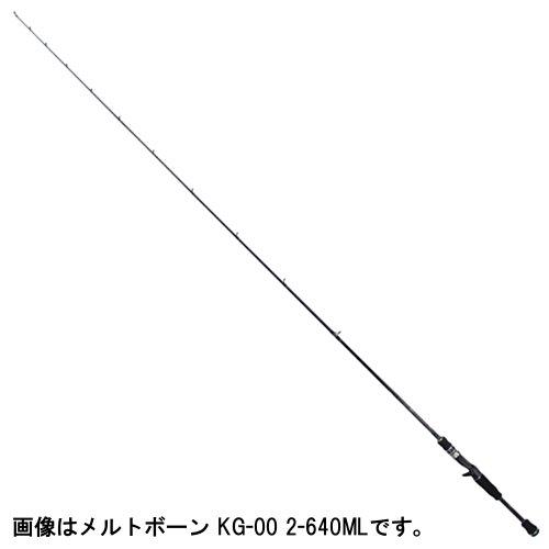 ガンクラフト Killers-00 メルトボーン KG-00 2-640ML【大型商品】