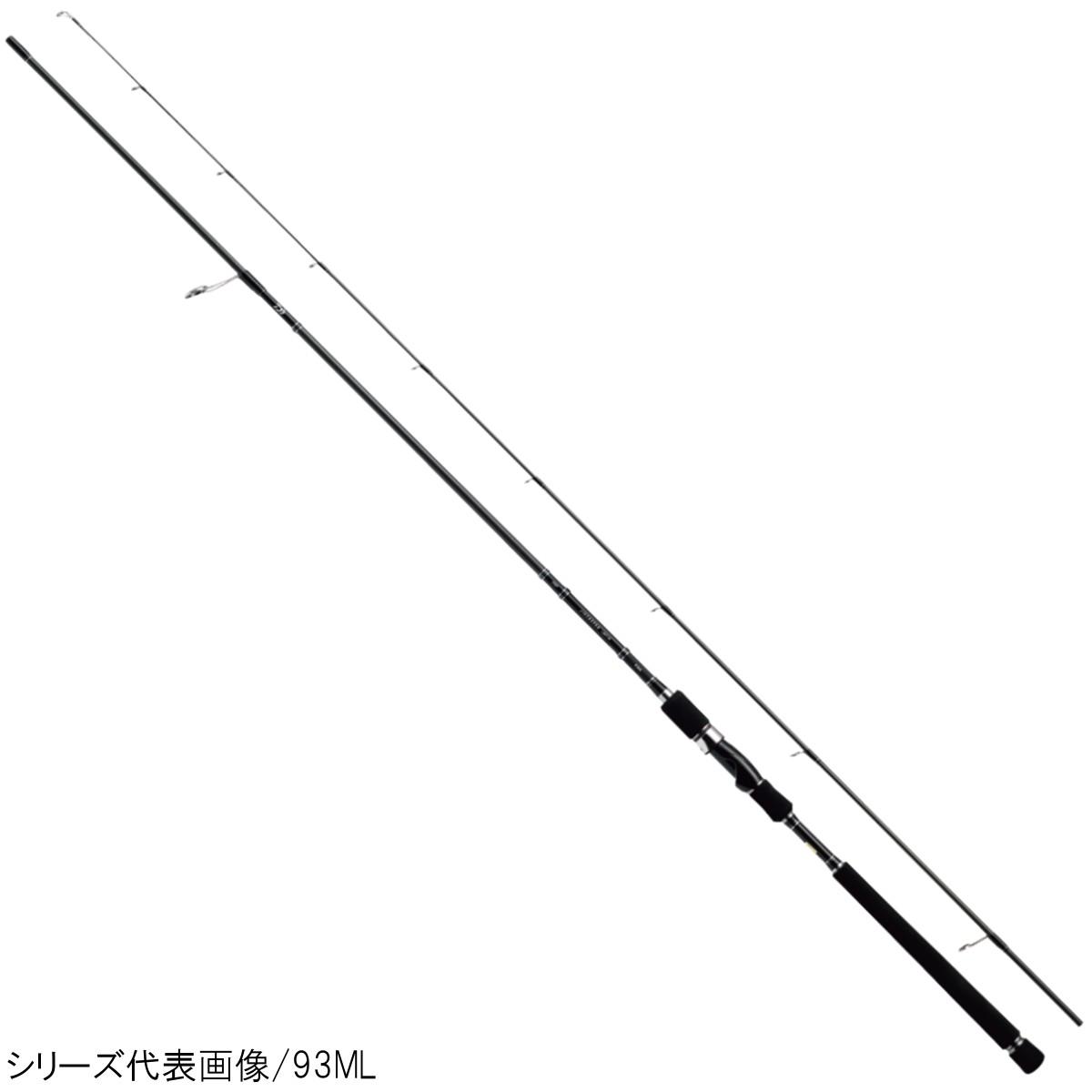 ダイワ ジグキャスター ライト MX 98ML【大型商品】
